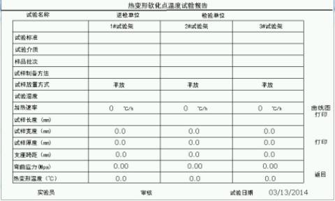 SW1U(O`TVD5TNN`WH$Q5)UM.png