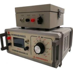 橡胶塑料薄膜电阻率测定仪