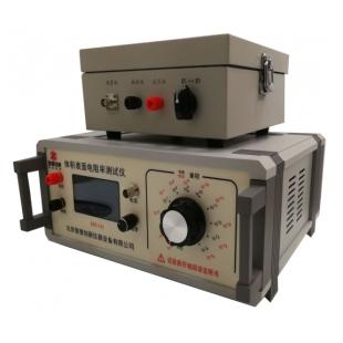 智德创新涂层涂料体积表面电阻率测定仪ZST-121