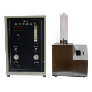 智德创新氧指数测定仪生产厂家及带温控的氧指数测定仪JF-3