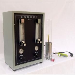 电线电缆氧指数测定仪H-2