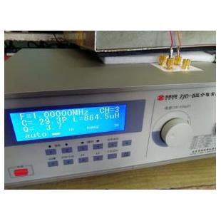 介電常數測量儀