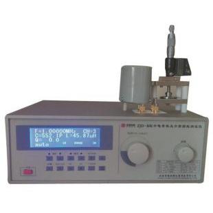塑料的介电常数测试设备