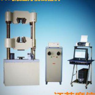 1000KN电液伺服液压万能试验机