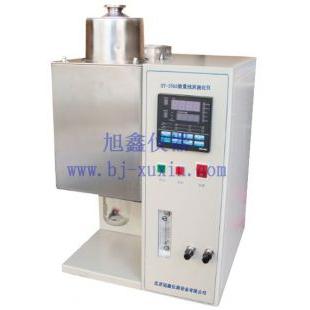 旭鑫仪器石油产品微量残炭测定仪