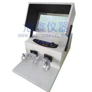旭鑫仪器高通量组织研磨仪 ST-M100