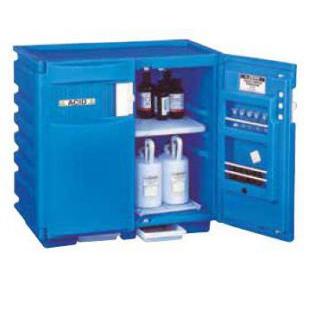 蓝色聚乙烯安全柜