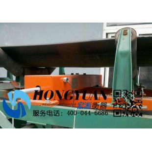 辽宁宏源衡器金属矿专用砂石、水泥、膨润土定量给料秤