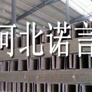 供应阻燃玻璃钢电缆桥架阻燃玻璃钢电缆桥架规格-诺言