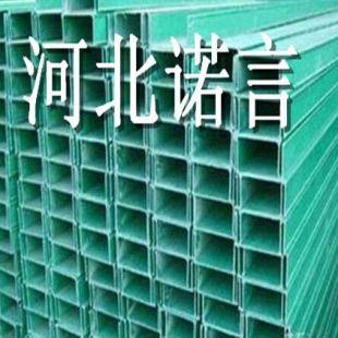 玻璃钢防火槽式电缆桥架类型有哪些?_诺言