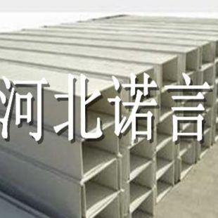 槽式桥架型号规格_槽式桥架-诺言