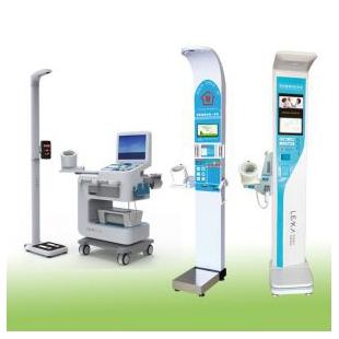 智能自助体检一体机,HW-V6000智能健康管理一体机