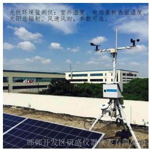 RYQ-3型光伏电站气象站