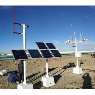 交通气象观测站