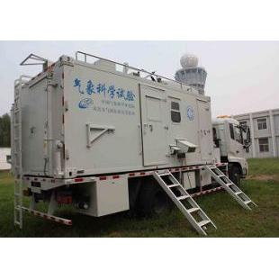 气象应急服务、移动探测系统