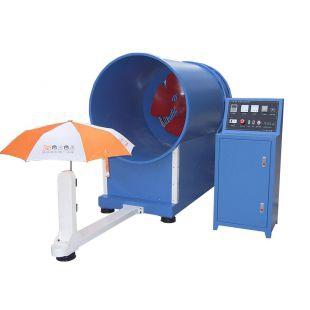 雨伞抗风试验机