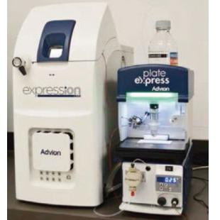 快速检测质谱仪 CMS