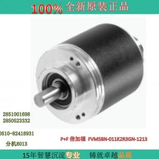 原装进口P+F倍加福PVM58N-011AGR0BN-1213 现货编码器