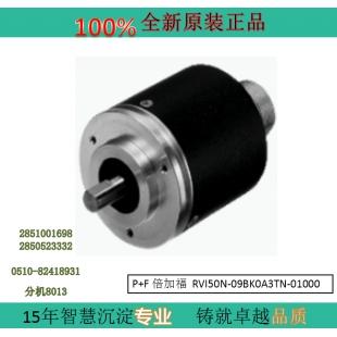 原装进口倍加福P+F RVI50N-09BK0A3TN-00360现货编码器