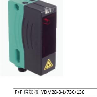 原装德国进口倍加福P+F 测距仪VDM28-8-L/73C/136 现货