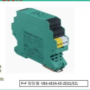 原装德国进口倍加福P+F距离传感器VDM28-8-L/73C/136 现货