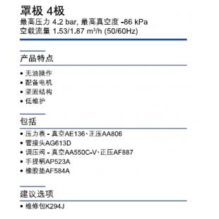 广东GAST隔膜泵 DOA-P504-BN