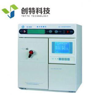 国产离子色谱仪价格 食品检测离子色谱分析仪