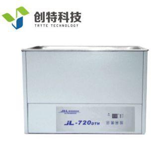 超声波清洗机JL_720DTH加热型超声波清洗器价格