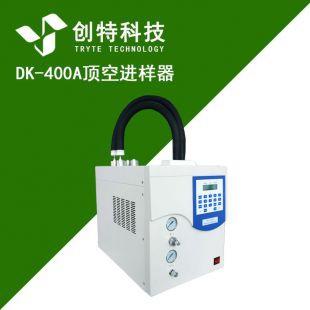 广东自动进样器 气相色谱仪全自动顶空进样器