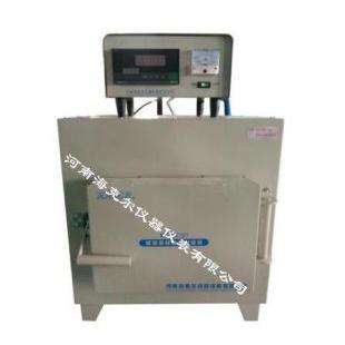 HCR8727煤沥青结焦值测定仪