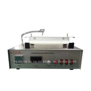HCR-H054危险品非金属粉末燃烧速率测定仪