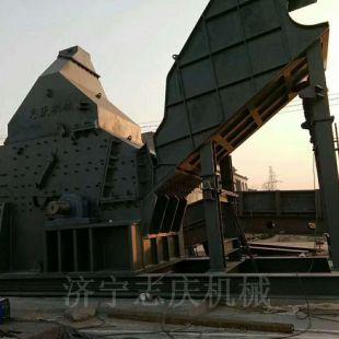 六安大型废钢破碎机厂家 废旧金属破碎机多少钱 车架子破碎机