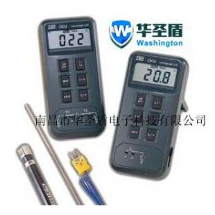 台湾TES-1300数字式温度计TES-1303双通道温度表