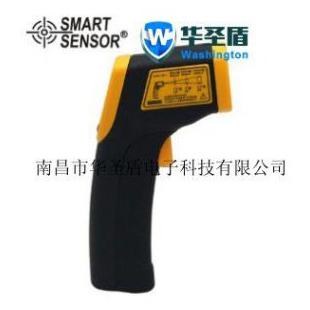 香港SMART SENSOR希瑪AR550迷你型紅外測溫儀AR892+