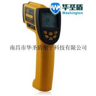 香港SMART SENSOR希瑪AR882A+紅外測溫儀AR882+