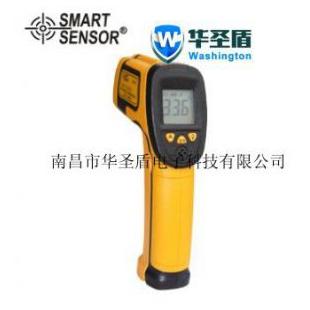 香港SMART SENSOR希玛AS550迷你式红外测温仪AS330