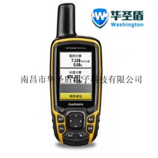 GPSMAP63sc测绘采集器GPSMAP631sc手持机Garmin佳明手持GPS定位仪