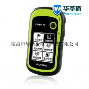 GPS测亩仪GPS手持机eTrex30x面积测量仪Garmin佳明eTrex10