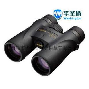 日本nikon尼康宸赏MONARCH5 12x42双筒望远镜MONARCH5 8x56