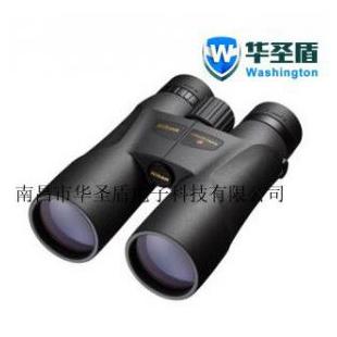 日本nikon尼康尊望PROSTAFF5 10X50双筒望远镜PROSTAFF5 12X50