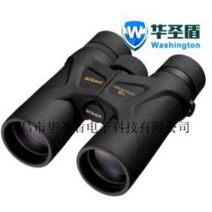 日本nikon尼康尊望PROSTAFF 3S 8X42双筒望远镜PROSTAFF 3S 10X42