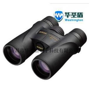 日本nikon尼康宸赏MONARCH5 8x42双筒望远镜MONARCH5 10x42