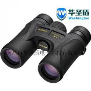 日本nikon尼康尊望PROSTAFF 7S 8X30双筒望远镜PROSTAFF 7S 10X30