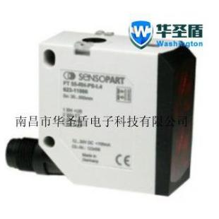 FT55-R-PS-K4漫反射式光电传感器FT55-R-NS-K4光电开关德国Sensopart