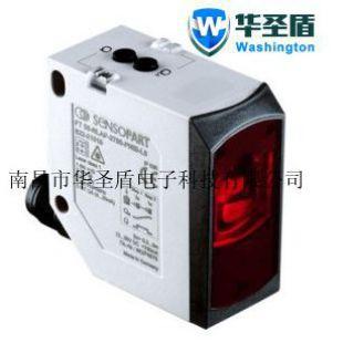 621-11026德国SENSOPART激光测距传感器FR55-RLAP-70-2PNSI-L8