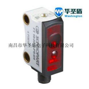 FT10-RF1-PS-K4背景抑制和固定焦距式光电传感器