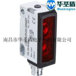 FT25-RLH-PS-KM4背景抑制激光型光电传感器FT25-RLH-NS-