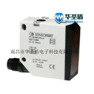 FT55-RH-PS-L4德国Sensopart背景抑制功能光电传感器FT55-RH-NS-L4