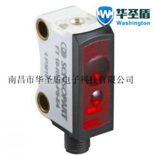 FT10-RF1-PS-KM3背景抑制和固定焦距式光电传感器