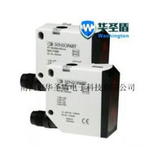 620-11004德国Sensopart对射式光电传感器FE55-RM-L4光电开关